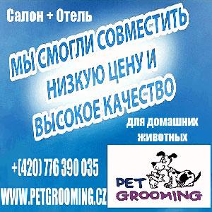 Petgrooming.cz