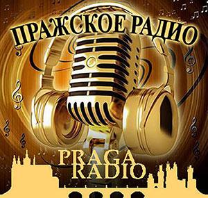 RadioPraga